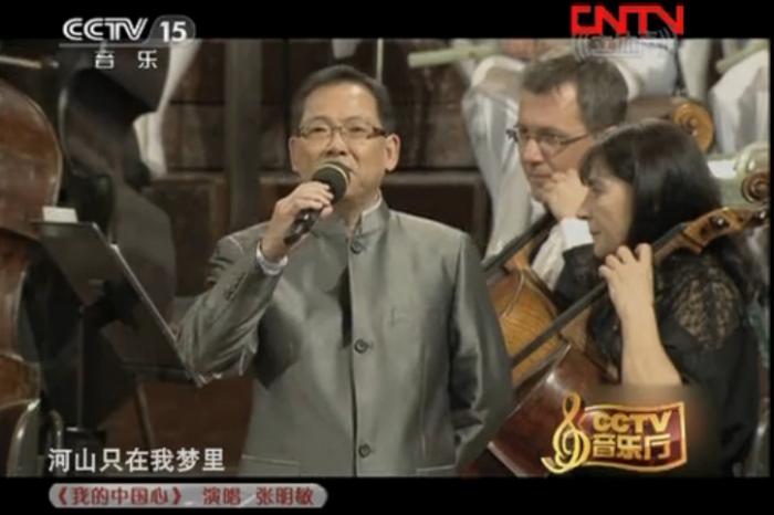 Китайские шоу за рубежом не воспринимают всерьёз