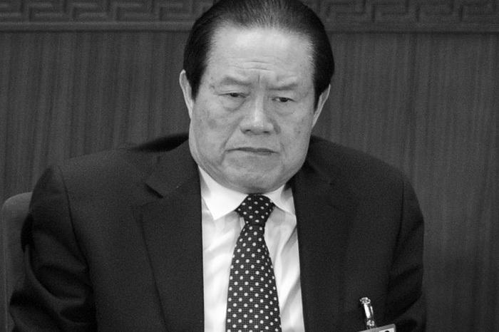 Арестованы родственники бывшего главы безопасности Китая