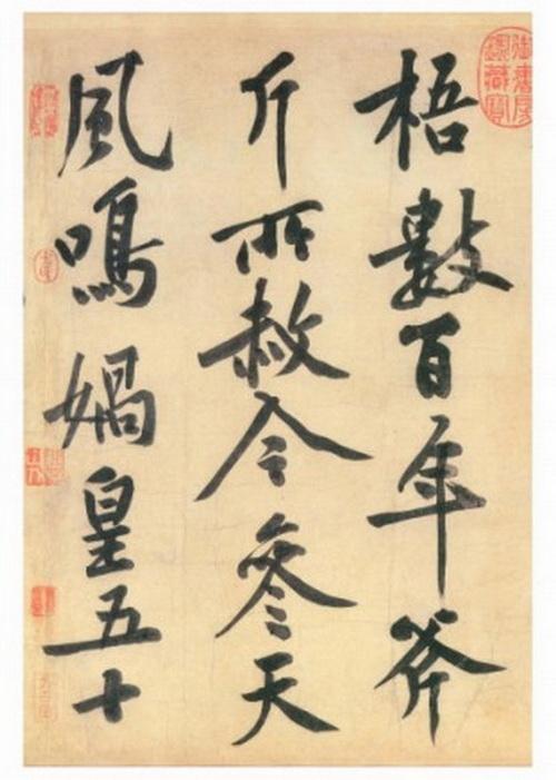 Как китайский поэт нашёл свою мать из прошлой жизни