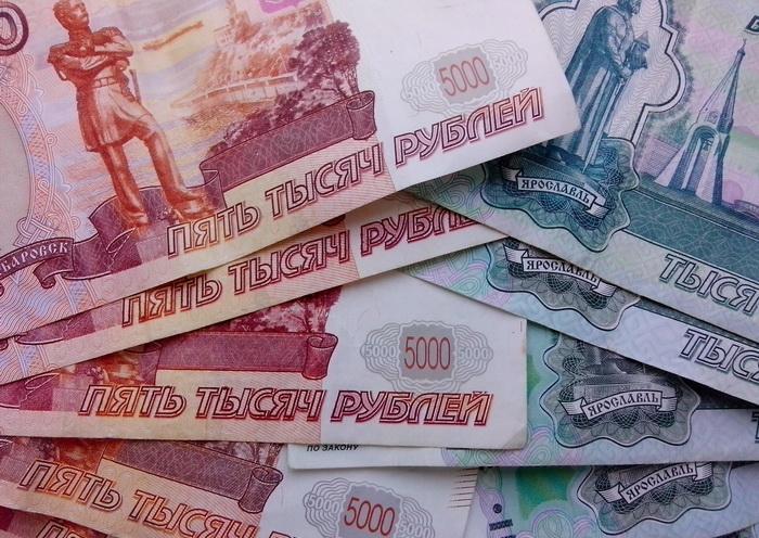 Сколько денег нужно на развитие Крыма