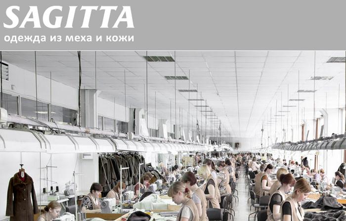 Компания Sagitta (Сагитта) и фирменные салоны-магазины в Москве и по всей России