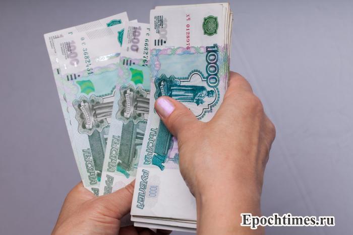 Следствие ослабления позиции рубля — рост цен