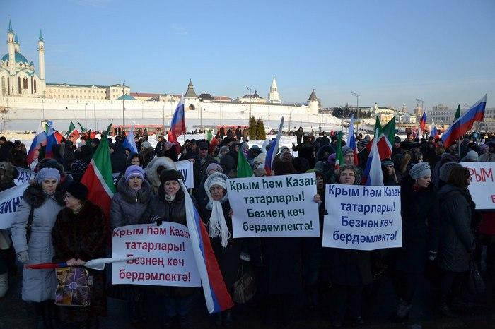Власти Крыма приняли решение о вхождении в состав России