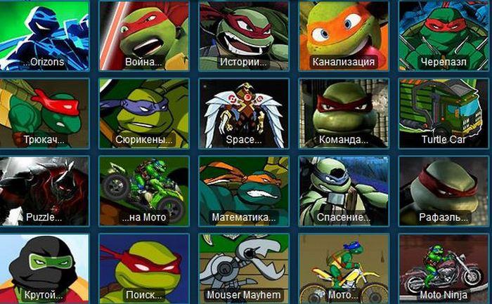 Все герои черепашки ниндзя 2014 чит коды к игре лего звездные войны пробуждение силы