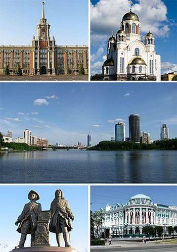 Ограблен салон микрозаймов в Екатеринбурге