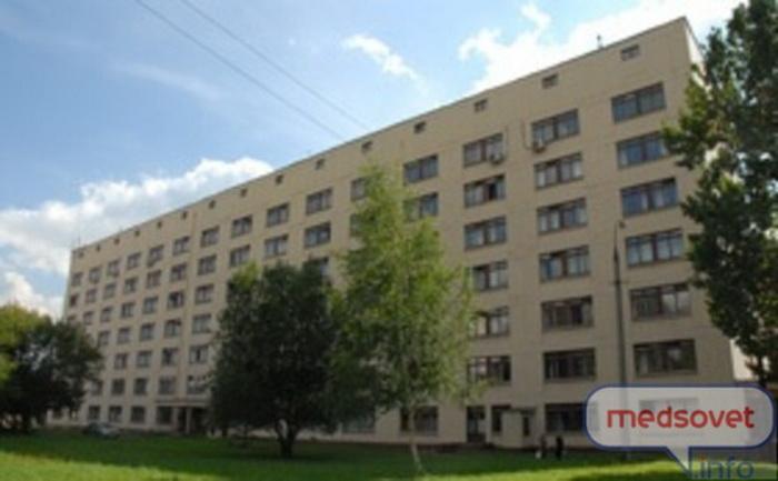 Городская больница № 70 Москвы (Спасо-Перовский Госпиталь Мира)