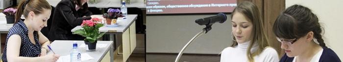 Российские студенты смогут бесплатно учиться за рубежом