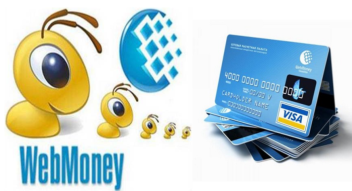 Процедура вывода WMU на банковские карты пользователей системы Webmoney