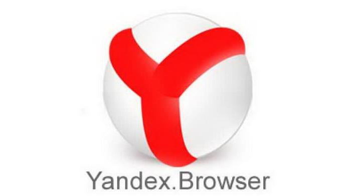 Яндекс браузер — новые возможности