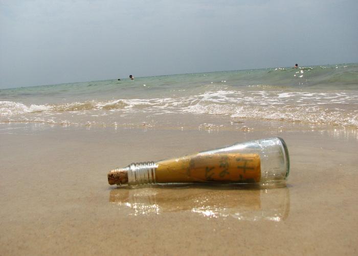 Немецкий рыбак выловил в море бутылку со столетним  письмом