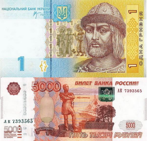 В случае вхождения в РФ, в Крыму будут действовать две валюты