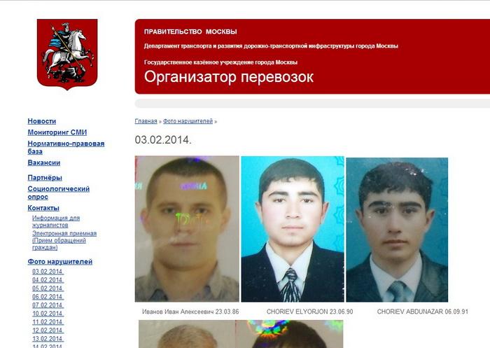Фото московских безбилетников разместят в Интернете