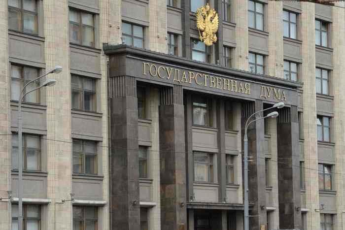 Госдума 21 марта рассмотрит законопроект о присоединении  Крыма к России