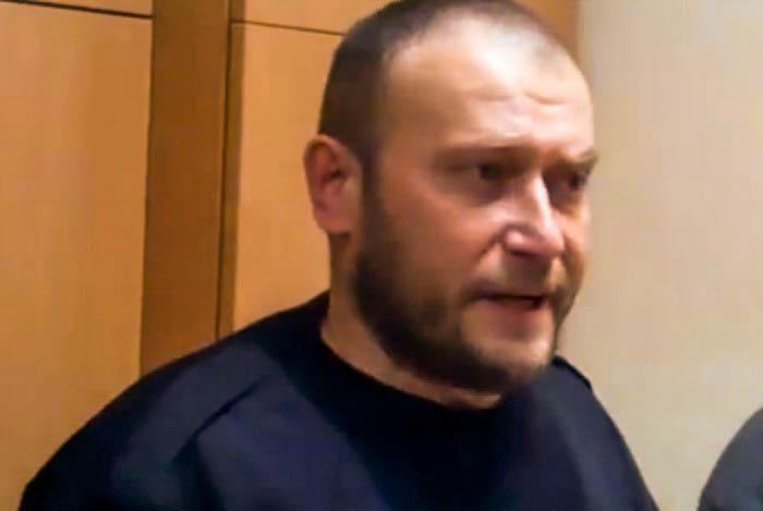 Украинский националист Ярош заочно арестован