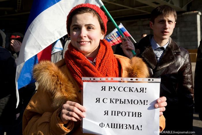 Митинг в поддержку крымско-российской дружбы начался у Госдумы. Фото: Picnicer/flickr.com