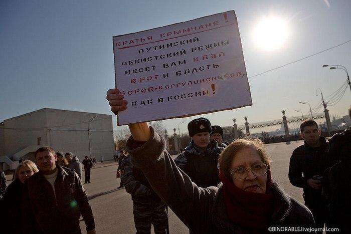 Жительница Москвы выступает против ввода российских войск в Крым и присоединения его к России. Фото: Picnicer/flickr.com