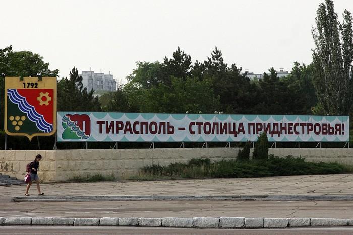 Приднестровье попросило Госдуму создать закон о его присоединении к России