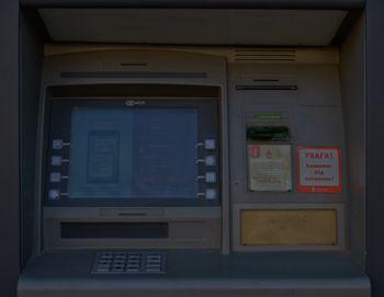 Конец эры Windows XP в банкоматах. Что дальше?