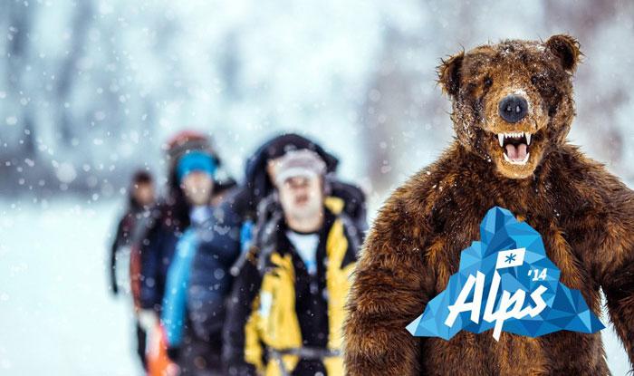2000 сибиряков отправятся в Альпы за 100 рублей