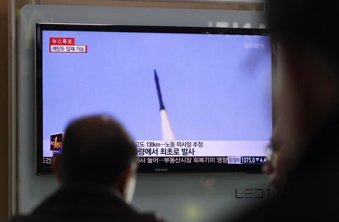Токио выразил протест Пхеньяну в связи с запуском ракет