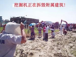 РАЗРУШЕНИЕ ЦЕРКВИ: 29 июля 2006 года около 3 000 китайских полицейских и служащих государственной безопасности приняли участие в уничтожении здания церкви в Сяошань района Чжэцзян. Надпись на китайском языке относится к оборудованию и разрушению здания на заднем плане. Фото: China Aid Society