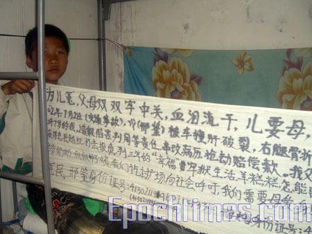 11-летний Син Цзянь. Фото: Великая Эпоха
