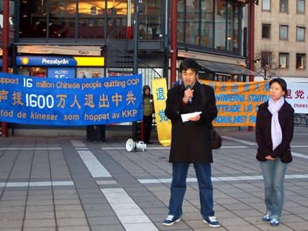 Митинг в Стокгольме. Фото: Epoch Times