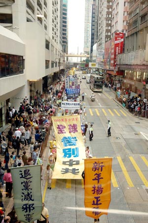 Парад, поддерживающий выход из КПК, прибыл на улицу Кантон, Цимшаццуй. Фото: Цзинчао Пань/Великая Эпоха