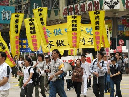 Парад проходит по улице Ияоматей. Фото: Похэн Сюй/Великая Эпоха