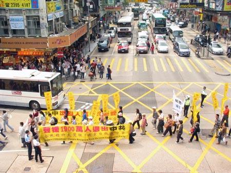 Жители, поддерживающие выход из КПК. Фото: Цзинчао Пань/Великая Эпоха