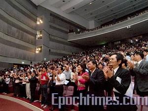 «Группа божественного искусства» из США с успехом завершила турне по Тайваню в Национальном университете Чун Чен в Чиаи, Тайвань. Фото: Тан Бинь/Великая Эпоха