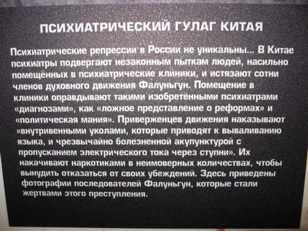 Использование политики для уничтожения жизней. Фото: Олег Луценко/Великая Эпоха