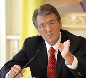 Президент Украины В.Ющенко. Фото: president.gov.ua