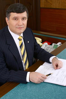 Арсен Аваков: