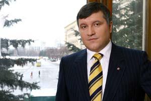 Губернатор Харьковской области Арсен Аваков. Фото: www.kharkivoda.gov.ua