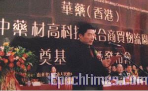 Сюй Дунфан (Xun Dong Fang), – старший брат Сюй Миньфэнь, – является юридическим лицом Гонконгской компании «Хуаяо», сейчас он и его жена находятся в тюрьмах города Линьси. Фото: Великая Эпоха