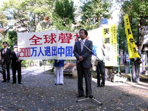 Член совета Токио Такэйуки Тсутия выражает свое соболезнования японским СМИ и политическим деятелям, хранящим молчание в отношении преступлений КПК против прав человека. Фото: minghui.ca
