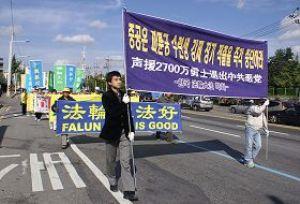 Процессия парада. Фото: minghui.org