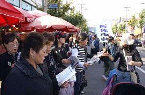 Люди читают материалы, разъясняющие правду о ситуации в Китае. Фото: minghui.org