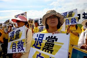 Сторонники митинга  против  компартии Китая собрались перед Монументом Вашингтона в пятницу 20 июля. На надписи - «Выйди из КПК и стань свободным». Фото: Даинь Чэнь/Великая Эпоха
