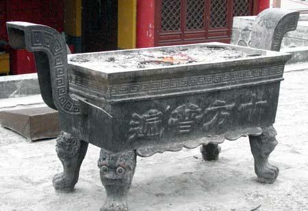 На территории храма. г. Суйфэньхэ. Фото: Нелли Родионова/Великая Эпоха