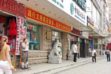 Одна из улиц г. Суйфэньхэ. Фото: Нелли Родионова/Великая Эпоха