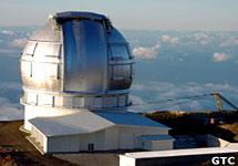 Большой канарский телескоп. Фото с сайта BBC News