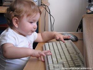 Неделя безопасного Рунета в России. Фото с сайта foto.spbland.ru