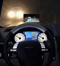 Система ночного видения для автомобилей. Фото с сайта ITUA.info