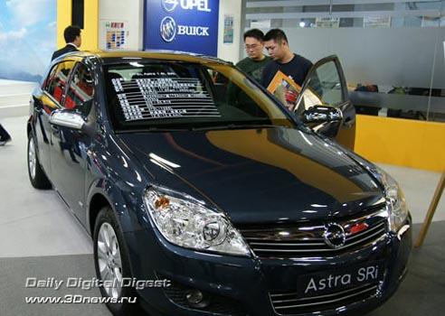 Стенд компании Opel. Astra. Фото: 3dnews.ru