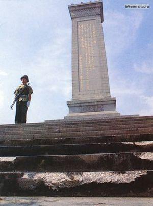 7 июня 1989 г. Мемориальный обелиск на площади Тяньаньмэнь, на ступенях которого можно видеть следы от танков. Фото с 64memo.com