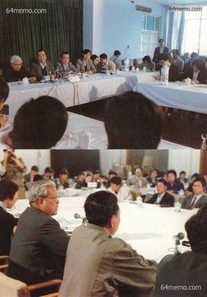 29 апреля 1989 г. Под давлением всё более нарастающего студенческого движения, компартия разыграла так называемый диалог двух сторон. Представителем правительства выступил Юань Му, который наставлял «представителей студентов», которые на самом деле совсем не представляли интересы демонстрантов прекратить беспорядки. Фото с 64memo.com