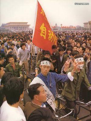 10 мая 1989 г. Велосипедный пробег достиг площади Тяньаньмэнь. На головах у студентов повязки с надписью «Верните мне мои права человека, я хочу жить». Фото с 64memo.com