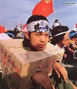 15 мая 1989 г. Студент в импровизированных оковах выражает твёрдое намерение продолжать голодовку. Фото с 64memo.com